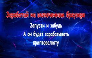 Как заработать на Instagram с собаками