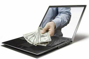 Зарабатывайте деньги, просматривая рекламу БЕСПЛАТНО